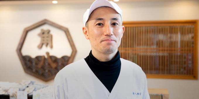 【Vol.07】御菓子司角八本店・薦田亮|歴史は大切に、でも枠組みにはとらわれない